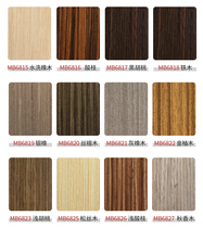 Natural wood leather Technology wood paint-free decorative panel imitation set wood finishes skin decoration panel solid wood background wall