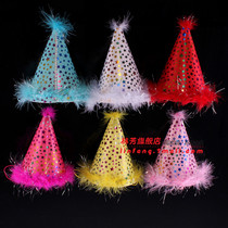 Lin Fang 30g birthday party Supplies EVA cloth with velvet birthday hat triangle hat cone cap