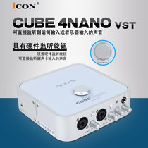 Aiken ICON 4nano external sound card set desktop computer mobile phone live shout Mai Universal K song anchor recording singing computer live microphone professional equipment full package debugging