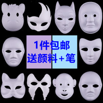 Childrens day hand-painted pulp mask Peking Opera mask white diy blank painting material woman spatula