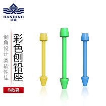 Han Ding lead leather fishing supplies black pit athletics does not hurt the line fishing gear gadgets chamfering tin seat color bulk