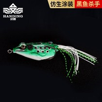 Han Ding Lei frog 13 grams of long-term Bionic bait Freshwater Road sub-bait mine strong black fish bait kill double hook Lei frog