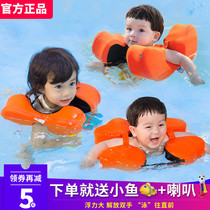 Cercle de natation pour enfants Water Dream 0-3-6-9-year-old arm ring aisselle gonflable gratuite baby swim ring confortable anti-rollover