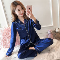 Big red pajama girl spring and autumn ice silk long-sleeve thin increased size couple summer simulation silk home clothing set.