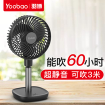 Yu Bo charging fan small student usb small fan portable desktop desktop mini home handheld dormitory office quiet portable wind power mobile rechargeable small fan