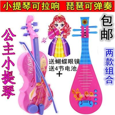 Childrens crickets can play musical instruments music electronic piano girl princess violin birthday gift play