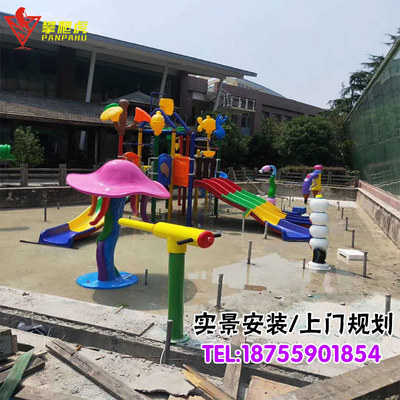 Playground childrens water skit glass-steel spray outdoor park frog elephant slide water equipment custom.