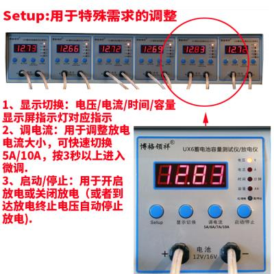 Battery discharge rout battery capacity detector electric car battery measurement 6 way 12V16V Borg