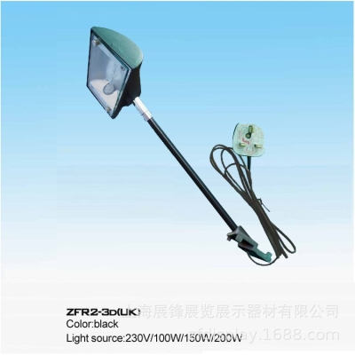 Spotlight screen long arm spotlight show pull-net lamp halogen lamp yellow light exhibition light