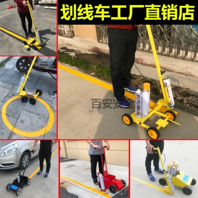 Dash rider push dash machine dash paint playground parking space drawer track and field field multi-functional site.