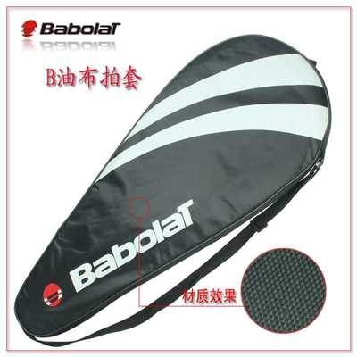 The racket set tennis racket set racket set racket bag racket bag childrens tennis racket set Oxford cloth many models.