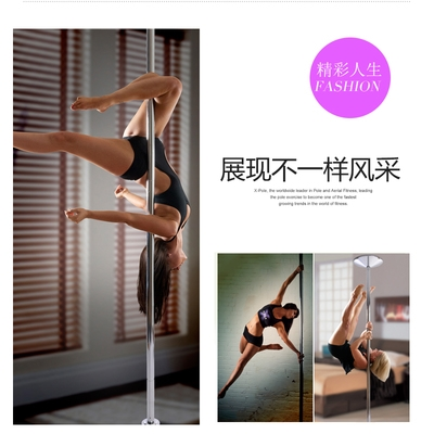 Indoor stage training household portable steel pipe dance gold-plated steel pipe without punching holes thickened steel pipe.