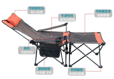 Outdoor fold-out bed portable folding lounge chairs sit on the beach with double office nap lounge chairs hospital escort beds.