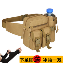 Military lost Asian small riding outdoor multi-functional tactical men and women chest bag travel waist bag shoulder bag tool fishing kettle