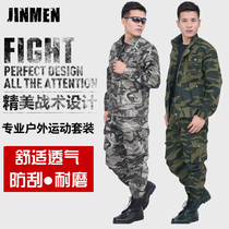 Cotton camouflage suit mens training clothes outdoor military fan military uniform suit camouflage work wear combat uniform new