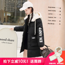 High junior high school students down cotton clothing girl winter jacket cotton 2019 new Korean long paragraph thick padded jacket
