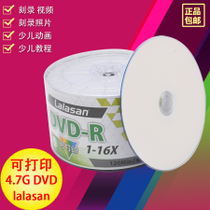 Rhenium De La mountain can print DVD-R 4 7G disc video disc can be printed disc new listing