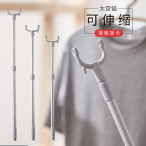 Brace clothes pole clothes fork pole Liang household clothes inserted pick clothes pole Sun head telescopic lengthen clothing store