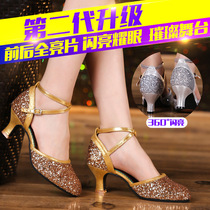 Latin dance shoes womens adult middle with high heel dance shoes soft bottom friendship Square Dance dancing shoes social modern