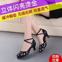 Latin dance shoes female adult with dance shoes soft bottom square dancing shoes social modern summer square dancing shoes