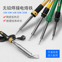 Lead-free extra-thermal high-power electric iron electronic repair welding tool 30W 40W 60W 60W 80W 800W 300W