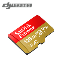 SanDisk SanDisk microSD card 128GB compatible with DJI series and elves series product adaptation pocket Ling