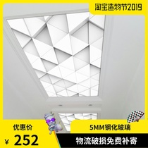 Aixin can be translucent art glass ceiling decoration living room corridor aisle porch ceiling ceiling background wall custom