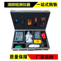 Lightning Protection Detection Equipment Box lightning protection detection instrument equipment lightning protection detection tool lightning protection detection instrument toolbox