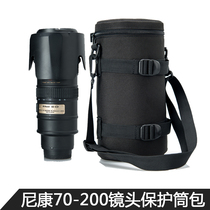 Sefutnikon 70-200 lens barrel bag size bamboo gun thickened to protect the inner bile bag one shoulder waist hanging bag.