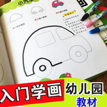 Children drawing coloring book 3-4-5-6-year-old baby drawing drawing kindergarten drawing stick figure