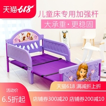 Small turtle custom student childrens nap bed bed reinforcement Rod long stitching accessories