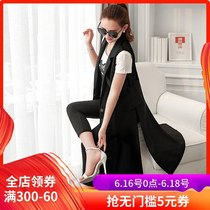 Chiffon vest female summer thin section 2019 new Korean loose cardigan outside the long paragraph sleeveless suit vest