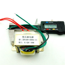 Saada) 10W Double 12V 10W2 x 12V Power Transformer Input: 220V50Hz Sortie Double 12V