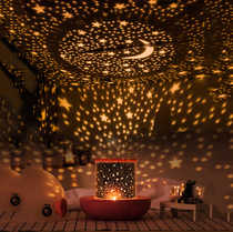 Net red romantic atmosphere bedroom starry lights star projector girl son couple happy birthday gift