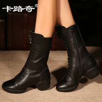 Kaluqi autumn dance shoes female 2019 new Sailor dance boots adult soft bottom with square dance shoes female