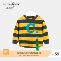 Qi Qi bear male and female baby letters posted Terry sweater baby fall 2019 new long-sleeved jacket