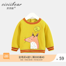 Qi Qi bear 2019 New childrens clothing boys and girls long-sleeved sweater childrens baby cotton autumn models cartoon shirt