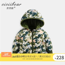 Qi Qi bear boys and girls camouflage printing down jacket baby baby Winter White Duck Down warm hooded jacket