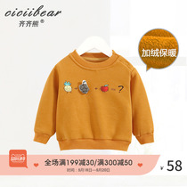 Qi Qi bear boys and girls three-dimensional fruit cartoon not down sweater baby baby 2018 autumn and winter warm jacket