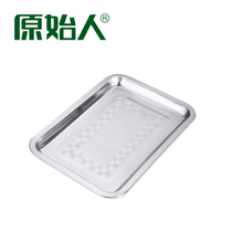 Primitive barbecue tools accessories food dish stainless steel food dish rectangular home Sheng dish barbecue grill