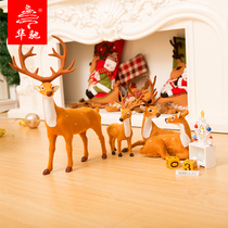 Hua Chi plush Christmas deer doll simulation elk Christmas decoration deer snow House Christmas scene decoration