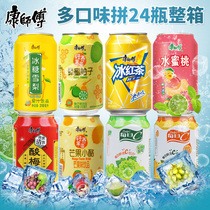 Tingyi Ice tea 310ml * 24 cannettes FCL vente en gros jus boissons au citron thé boissons quotidiennes c fruits frais orange
