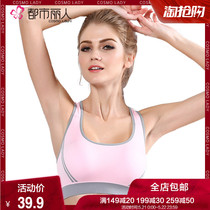 Urban beauty ladies sports underwear shockproof fitness yoga no steel ring vest bra 2v6106m