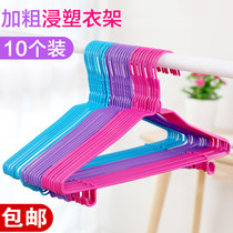 Plastic hangers adult drying racks household children clothes hangers hangers clothes hangers hook storage clothes rack