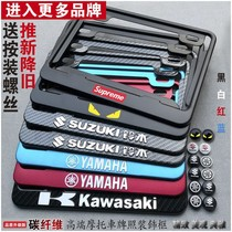 Motorcycle license plate frame license plate frame new cross regulation scooter thickened after license plate frame Honda Suzuki Yamaha