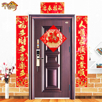 1 1 m couplet 2019 year of the pig spring gold word door couplet New Year supplies decoration Spring Festival New Year new house couplets