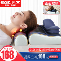 Cervical massage instrument neck waist back electric kneading neck home multi-function spine shoulder pillow