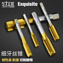 Stainless Steel special wire work for the Craftsman machine non-standard high speed steel electric drill tapping fine tooth tap wire attack