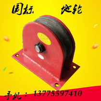 Lifting wheel fixed pulley lifting pulley fixed bearing pulley 0 5T 1t 2t 3T 5T 10