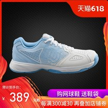 Wilson will wins 2019 spring Kaos Series professional tennis shoes men and women tennis training shoes